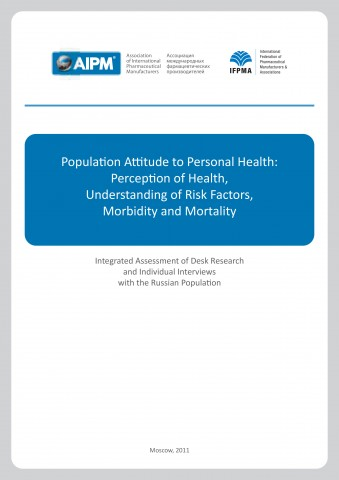 Population attitude to personal health: perception of health, understanding of risk factors, morbidity and mortality
