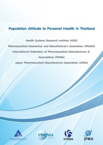 Population attitude to personal health in Thailand