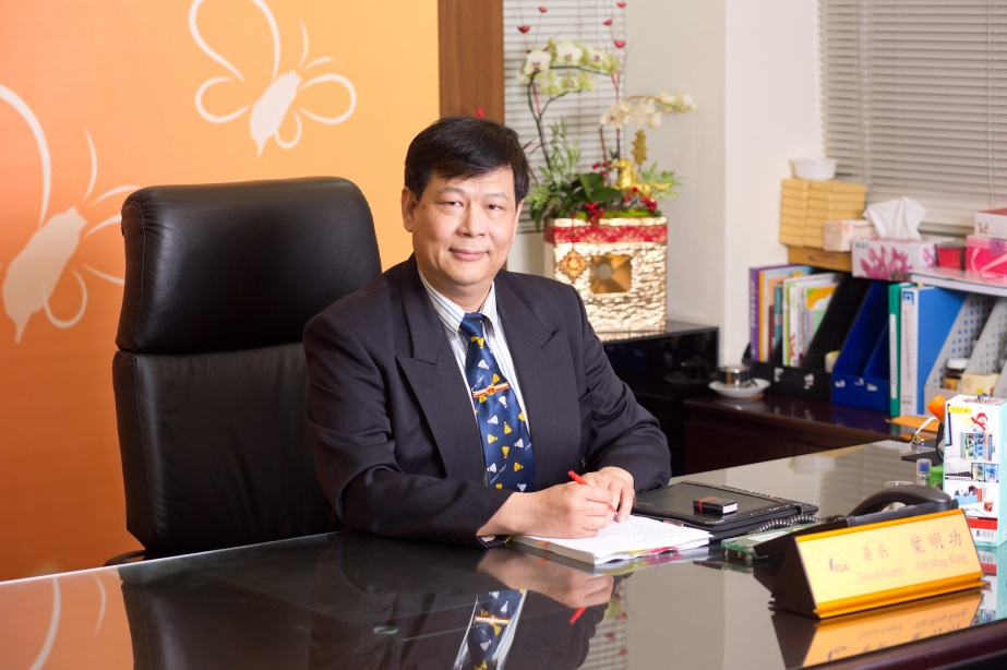 DR. MING-KUNG YEH